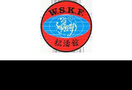 世界松濤舘空手道連盟W.S.K.F.